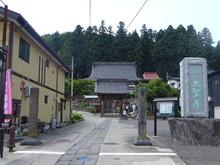 iiyama_gDSC01689.JPG