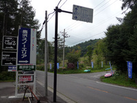 091220P1040307女ヶ渕.JPG