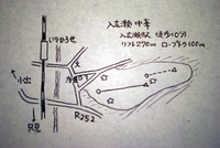 100227DSC_0092中峯map.JPG