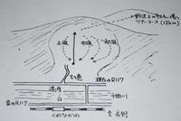 DSC_0010nm.JPG