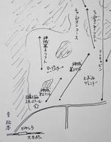 DSC_0018ks.JPG