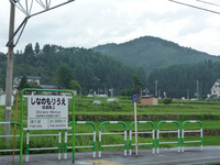 P1030353my.jpg