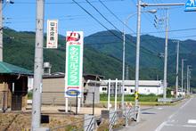 ayumiDSC_0063.JPG