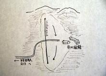 goshikiDSC_0125.JPG
