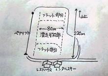 hieiDSC_0003.JPG