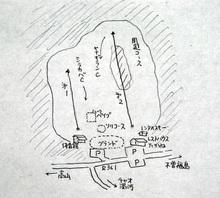 hiwadaDSC_0077.JPG