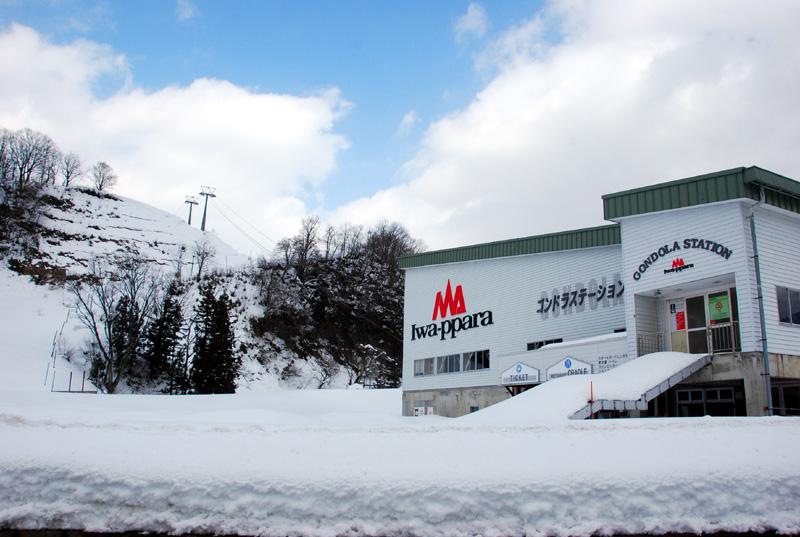 ぱら 場 いわっ スキー 岩原スキー場のスキー場・ゲレンデ情報
