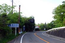 kagoDSC_0092.JPG