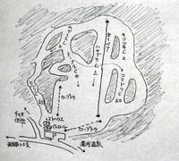 nigoriDSC_0078.JPG