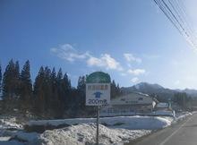 nishikiri_CIMG2247.JPG