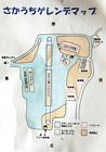 sakauchiDSC_0365.JPG