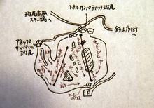 sanpatDSC_0034.JPG