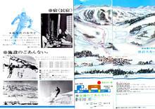 shinataimg001.jpg