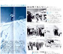 shinataimg002.jpg