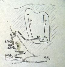 shinhoDSC_0093.JPG