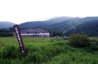 shirakawaDSC_0121.JPG