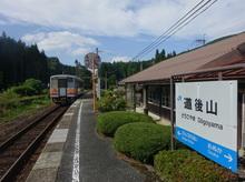 takaoba2DSC06945.JPG