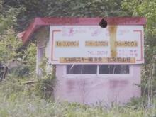 takaoba8xDSC06983.JPG