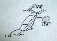 takaragawaDSC_0010.JPG