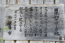 taroDSC_0110.JPG