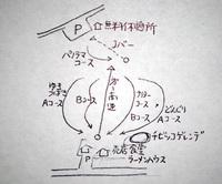 yamamotoyama-map.JPG