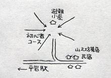 yamanoboDSC_0211.JPG