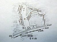 yanabaDSC03268.JPG