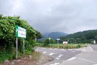 yasudaDSC_0184.JPG